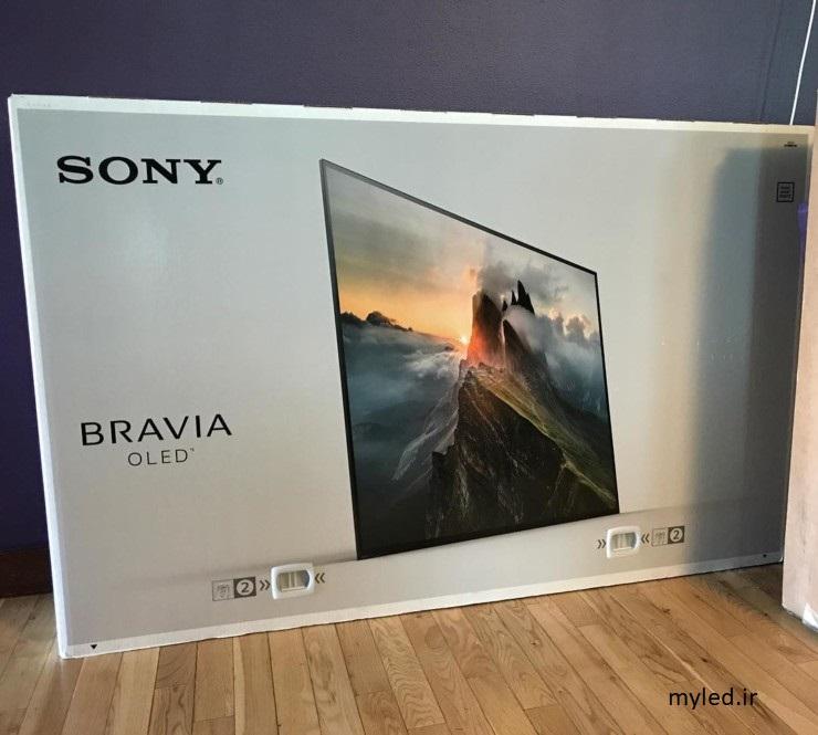 خرید تلویزیون ال ای دی از بانه با گارانتی معتبر